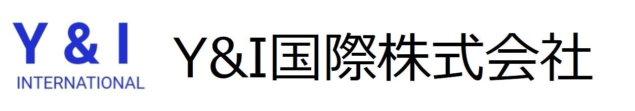 Y&I国際株式会社